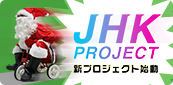 JHK PROJECT