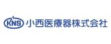 小西医療機器株式会社(大阪営業所)