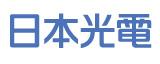日本光電工業株式会社